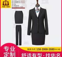 女式西服 工作服 商务西服定制 女风衣 女大衣 佑名服饰