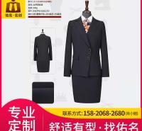 女式西服 连衣裙 商务西服定制 女夹克 佑名服饰