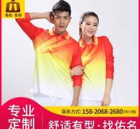 校园文化衫 公司文化衫 DIY短袖班服工作服 logo印字