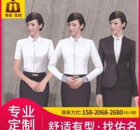 夏季薄款女衬衫 短袖商务 会所业务短袖衬衫 佛山佑名服饰按需定制