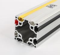 苏州厂家批发定做铝合金U型槽铝铝型材 U型卡槽 装饰条铝型材