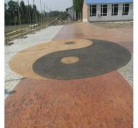 压模地坪 彩色压模路面 压模地坪材料 压模混凝土多少钱一方  压模地坪生产厂家