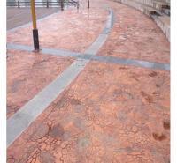 压模地坪 彩色压模路面 压模地坪材料 压模砼施工工艺 压模地坪厂家 水泥压膜地面单价