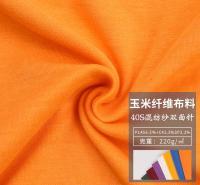 40S混纺纱双面针布料 混纺纱面料 双面针布料