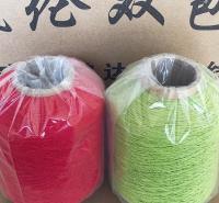 定制包根橡筋缝纫底线 橡筋线 氨纶包覆线