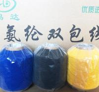 缝纫弹力底线 尼龙线 缝纫线服装涤纶丝420D