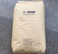 德国巴斯夫D.BASF 678固体碱溶性树脂  水性丙烯酸树脂 优势供应 一公斤起售