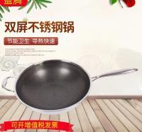 双屏厨房用具不锈钢锅 32cm不锈钢锅
