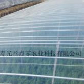 农膜 寿光西红柿专用膜农膜 蔬菜大棚农膜厂家