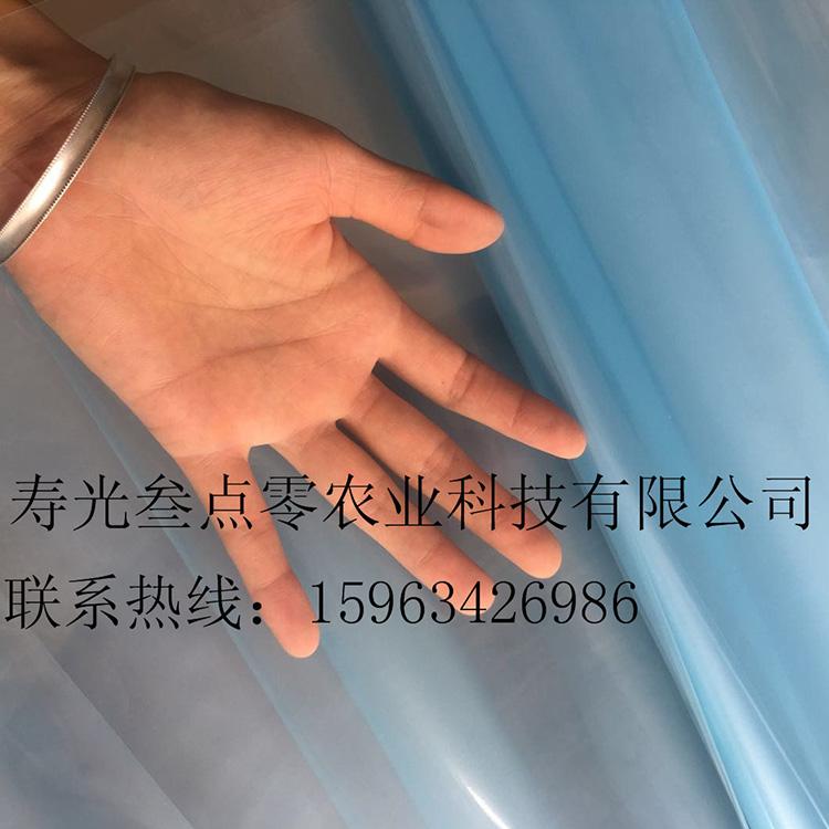寿光抗老化膜PO膜厂家