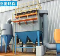 制鞋厂粉末粉尘处理装置 滤筒除尘器 高速处理工业滤筒除尘设备