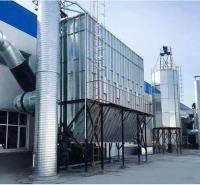 亚驰环保电炉厂发电厂冶炼厂除尘装置 大型中央除尘设备 车间除尘器