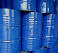 涂料消泡剂专用白油  西安白油西北总经销(8012-95-1)