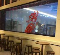 定制亚克力家用鱼缸 有机玻璃水族箱 泰兴厂家