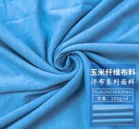 厂家供应冷感汗布面料 针织运动服汗布面料 氨纶汗布面料