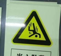 夜光消防指示标牌 反光材料制作 道路夜晚指示标牌