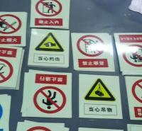 夜光标牌 夜光路面反光标牌 夜光紧急逃生道路指示标牌