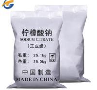 厂家批发99%高纯度国标工业级柠檬酸钠 25Kg洗涤除垢剂柠檬酸钠