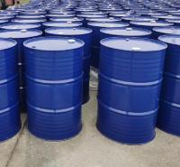 厂家直销苯乙烯 齐鲁石化苯乙烯工业优级品 高含量100-42-5现货