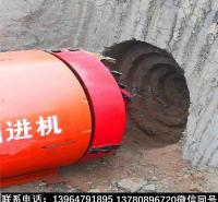 山东非开挖管道机械  销售现货 水泥管道开挖机器