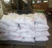 EVA低熔点小料袋 厂家直发 订金发货  橡胶配料袋 种类多 库存充足