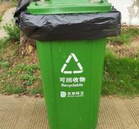 安徽环卫加厚黑色垃圾袋大号塑料垃圾袋