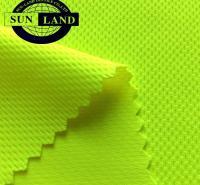 运动工装面料 荧光针织透气面料 涤纶编织鸟眼布