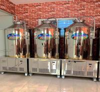 精酿啤酒设备 出售啤酒设备