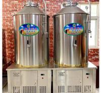 精酿啤酒设备价格 500l啤酒精酿设备供应