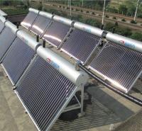 陕西太阳能热水工程 陕西太阳能真空集热器 太阳能热水工程厂家销售