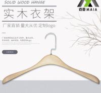 服装店男女装实木衣架LOGO定制原木色无漆木裤架实木衣架