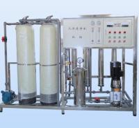 生活用水处理设备  纯净水设备  小型净水设备  中央饮水净化设备