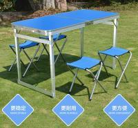 多功能折叠桌子 简易折叠桌 自驾户外折叠桌椅 可折叠工作台 1米2