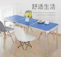 铝合金折叠桌子便携式 多功能折叠桌子 野外折叠野餐桌 折叠长条桌