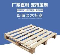 木托盘 免熏蒸木托盘 出货用木托盘 河南木托盘 进出口木托盘