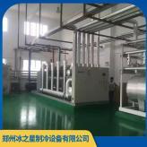 长期供应大型冷库 冷库厂家 品质保证