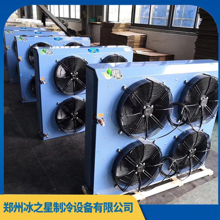 小型食品生鲜冷藏速冻箱 经济型商用冷库安装 节能省电 制冷效果好