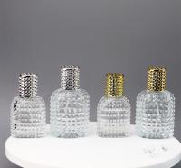 【厂家直供】批发_50ml灯泡香水瓶喷雾灯泡香熏瓶玻璃瓶化妆品分装瓶
