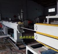 PPR冷热水管材生产线 PPR管材设备 塑料管材挤出设备