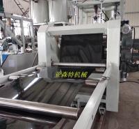PP文件夹片材生产线 塑料PP PE片材设备 青岛塑料片材挤出机