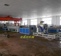 塑料PVC管材挤出机 PVC排水管生产线 PVC管材生产线