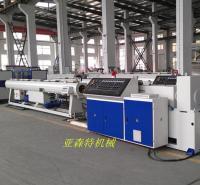 塑料管材设备价格 PVC矿用管材生产线 PVC塑料管材挤出机