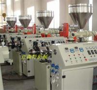 塑料PVC排水管材设备 PVC矿用管材设备 PVC管材生产线