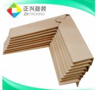 正兴纸护角条 弧形纸护角厂家 防水纸护角 L型纸包角 纸箱护角定制 防滑纸护角运输