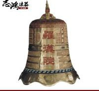 志鸿寺庙撞钟定做 景区铜钟厂家 现货供应