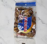 五香开口蚕豆馋嘴小零食开心炒蚕豆
