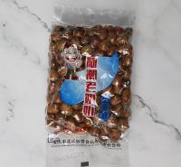 安徽下酒蚕豆  小零食炒货蚕豆批发 量大优惠