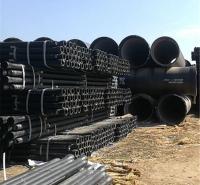 铸铁管件量大从优 长期供应 优质供应 铸铁管厂家