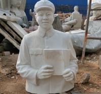 石雕汉白玉雷锋雕像 胸像半身像 劳动模范雷锋雕塑