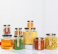 【厂家直销】琥珀定制_380ml六棱蜂蜜玻璃瓶_ 密封储物罐头玻璃瓶_45ml果酱燕窝玻璃瓶多尺寸可选